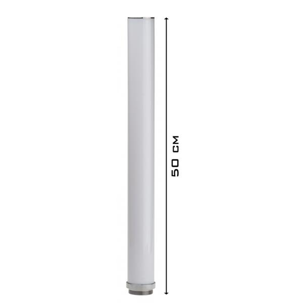 JB SYSTEMS Tube 50cm pour ACCU DECOLITE IP